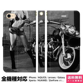 スマホケース 全機種対応 手帳型 iPhoneケース Xperia AQUOS Galaxy HUAWEI 他 ケース iPhone XS Max X 8 7 6 6s 5 SE Plus モノクロ sexy photo セクシー バイク bike ..