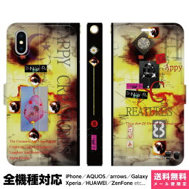 全機種対応 スマホケース iPhoneケース Xperia AQUOS Galaxy HUAWEI ケース ペア カップル iPhone 11 XR XS 8 Pro Max SE 井川誠一 オリジナルデザイン 携帯ケース 携帯グッズ 個性的 不思議 不気味 どうにか現象 雑貨 可愛い オシャレ コーヒー