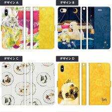 iPhone8ケース手帳型iPhone7ケースiPhoneXケース手帳型ケースiPhoneXPlusケース7PlusカバーiPhone8iPhoneXRケースNOAillustlationsアニマル犬ネコ猫象ゾウフラワーガーリーペアルックペアカップルスマホグッズギフト