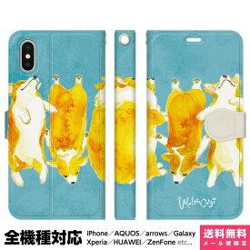 スマホケース 全機種対応 手帳型 iPhoneケース Xperia AQUOS Galaxy HUAWEI 他 ケース iPhone XS Max X 8 7 6 6s 5 SE Plus NoA コーギー ブルー イヌ 犬 dog グッズ アニマル ウェルシュ ..