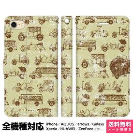 スマホケース 全機種対応 手帳型 iPhoneケース Xperia AQUOS Galaxy HUAWEI 他 ケース iPhone XS Max X 8 7 6 6s 5 SE Plus HANAE NOZAKA クラッシクカー イエロー デザイナーズ 車 おもちゃ こども アンティーク ..
