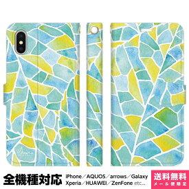 d26e445d6d スマホケース 全機種対応 手帳型 iPhoneケース Xperia AQUOS Galaxy HUAWEI 他 ケース iPhone XS
