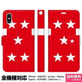 全機種対応 スマホケース iPhoneケース Xperia AQUOS Galaxy HUAWEI ケース ペア カップル iPhone 11 XR XS 8 Pro Max SE ブレインズ 勝負服 22 競馬 競走馬 レッド 馬 サラブレッド グッズ