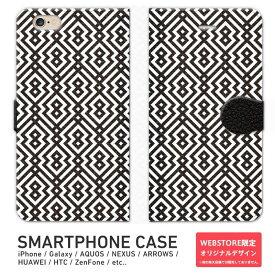 スマホケース 全機種対応 iPhone XS Max X iPhone8 iPhone7 Plus アイフォン iPhoneケース 手帳型 ケース iPhone6 6s 5 SE おもしろ 上品なモノトーンパターン[手帳型ケース] 幾何学模様 白黒 和風文様 シンプル レディース メンズ ユニセックス スマホケース カバー