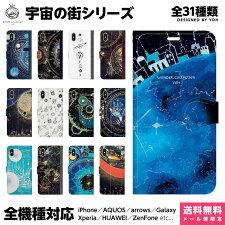 iPhoneXR/iPhoneXSMax/iPhoneXS/iPhoneX/iPhone8Plus/iPhone8/iPhone7PLUS/iPhone7/iPhone6PLUS/iPhone6/iPhone5S/iPhone5対応