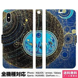 aa9e44659b スマホケース 全機種対応 手帳型 iPhoneケース Xperia AQUOS Galaxy HUAWEI 他 ケース iPhone XS