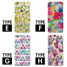 【iPhone6PLUS/iPhone6/iPhone5S/iPhone5C/iPhone5対応】ハードケース【ハワイアン】
