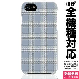 891005f271 スマホケース 全機種対応 ハード iPhoneケース Xperia AQUOS Galaxy HUAWEI 他 ケース iPhone XS Max