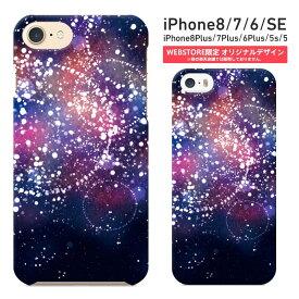 全機種対応 スマホケース iPhoneケース Xperia AQUOS Galaxy HUAWEI 他 ケース ペア カップル iPhone 11 XR XS 8 Pro Max maki asaki かわいい レディース オシャレ 綺麗 黒 シック イラスト 花火 夜空 宇宙