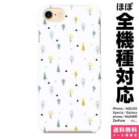 スマホケース 全機種対応 ハード iPhoneケース Xperia AQUOS Galaxy HUAWEI 他 ケース iPhone XS Max X 8 7 6 6s 5 SE Plus 北欧柄 北欧風 植物 木 森 おしゃれ かわいい ..