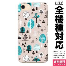 スマホケース 全機種対応 ハード iPhoneケース Xperia AQUOS Galaxy HUAWEI 他 ケース iPhone XS Max X 8 7 6 6s 5 SE Plus 北欧柄 北欧風 植物柄 木 森 ピンク おしゃれ かわいい ..