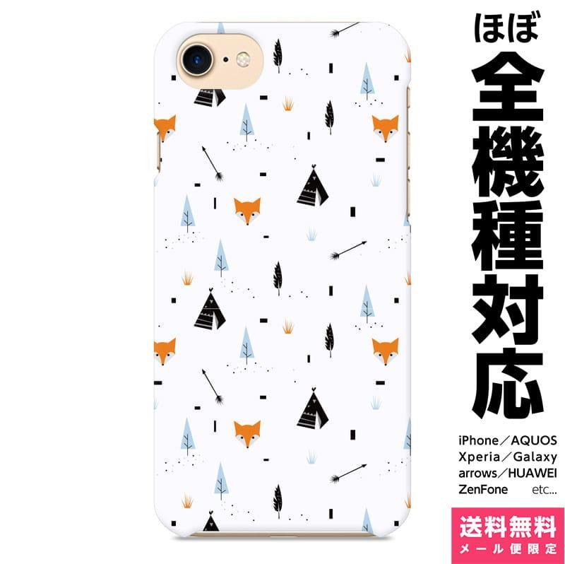 iPhone x ケース iPhone8 iPhone7 アイフォン8 iPhone6 6s Plus iPhoneSE 5 5s iPhone7 Plus ハード ケース カバー 北欧柄 北欧風 キツネ ホワイト おしゃれ かわいい カワイイ ..