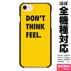 スマホケース 全機種対応 ハード iPhoneケース Xperia AQUOS Galaxy HUAWEI 他 ケース iPhone XS Max X 8 7 6 6s 5 SE Plus 名言 ブルース リー think ..