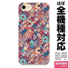 スマホケース 全機種対応 ハード iPhoneケース Xperia AQUOS Galaxy HUAWEI 他 ケース iPhone XS Max X 8 7 6 6s 5 SE Plus パッチワーク風 エスニック アジアン ボヘミアン ..