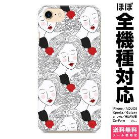 全機種対応 スマホケース iPhoneケース Xperia AQUOS Galaxy HUAWEI ケース ペア カップル iPhone 11 XR XS 8 Pro Max SE ブレインズ オシャレ女子 ファッション モデル イラスト おもしろ ユニーク 雑貨 ギフト