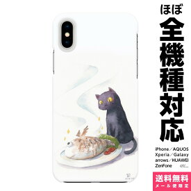 全機種対応 スマホケース iPhoneケース Xperia AQUOS Galaxy HUAWEI 他 ケース ペア カップル iPhone 11 XR XS 8 Pro Max モーク ネコ 猫 黒猫 イラスト 動物 かわいい デザイナー