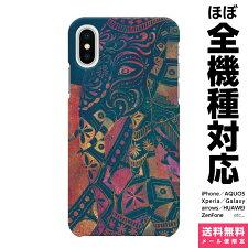 iPhone7PLUSiPhone7iPhone6PLUSiPhone6iPhone5iPhone5