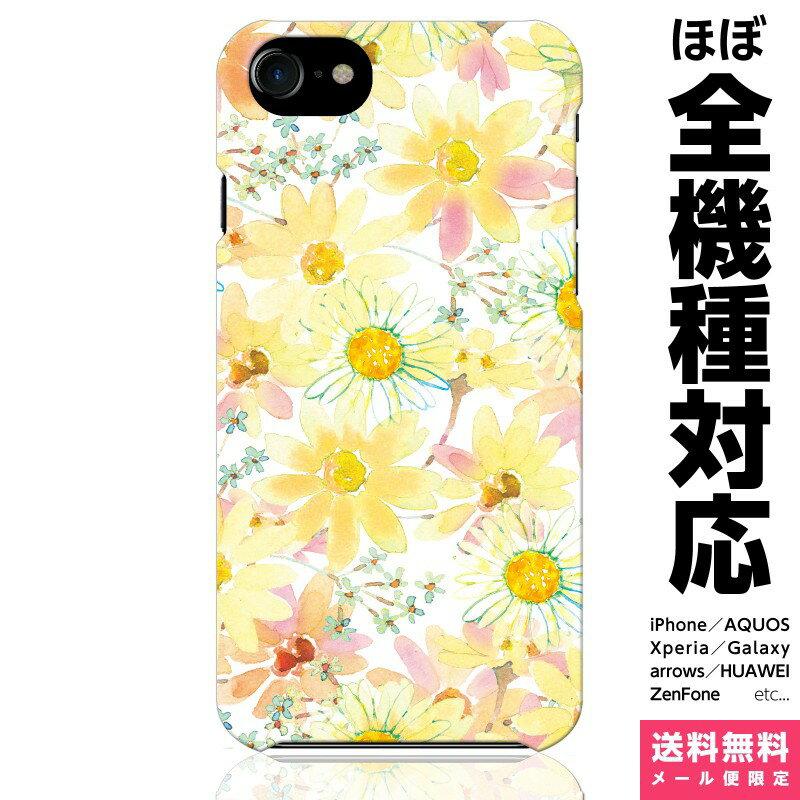 スマホケース 全機種対応 ハード iPhoneケース Xperia AQUOS Galaxy HUAWEI 他 ケース iPhone XS Max X 8 7 6 6s 5 SE Plus NoA ピンク 花 花柄 フラワー ガーリー レディース イラスト 可愛い 綺麗 ..