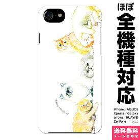 スマホケース 全機種対応 ハード iPhoneケース Xperia AQUOS Galaxy HUAWEI 他 ケース iPhone XS Max X 8 7 6 6s 5 SE Plus NoA 猫 white グッズ ネコ アニマル パステル かわいい おしゃれ 人気 イラスト 水彩 ギフト 可愛い ..