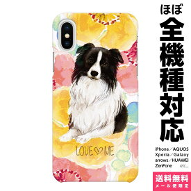 スマホケース 全機種対応 ハード iPhoneケース Xperia AQUOS Galaxy HUAWEI 他 ケース iPhone XS Max X 8 7 6 6s 5 SE Plus NoA flower グッズ 花 花柄 かわいい 犬 イヌ ボタニカル ..