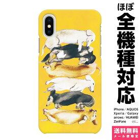 全機種対応 スマホケース iPhoneケース Xperia AQUOS Galaxy HUAWEI 他 ケース ペア カップル iPhone 11 XR XS 8 Pro Max NoA ダックスフンド イエロー グッズ ペット 犬 イヌ イラスト ダックス ミニチュアダックス アニマル デザイナーズ かわいい