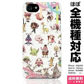全機種対応 スマホケース iPhoneケース Xperia AQUOS Galaxy HUAWEI 他 ケース ペア カップル iPhone 11 XR XS 8 Pro Max SHO(sumika) sumika characters 手帳 ケース カバー オシャレ sho イラスト 個性的