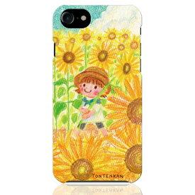 全機種対応 スマホケース iPhoneケース Xperia AQUOS Galaxy HUAWEI 他 ケース ペア カップル iPhone 11 XR XS 8 Pro Max TONTENKAN ひまわり畑でかくれんぼ ひまわり 夏 flower 花 色鉛筆 絵本 ほのぼの tontenkan イラスト