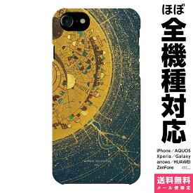 全機種対応 スマホケース iPhoneケース Xperia AQUOS Galaxy HUAWEI 他 ケース ペア カップル iPhone 11 XR XS 8 Pro Max よう 金星の街 wonder collection planetシリーズ 宇宙 帽子 金星 地球 少年 旅 イラスト 童話 おしゃれ