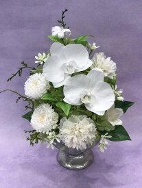 仏花 プリザーブドフラワー ケース入り 偲(おもい)純白の胡蝶蘭とカーネーション