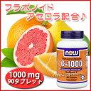 ビタミン コンプレックス タブレット フラボノイド アセロラ リピート