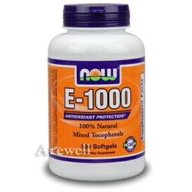 【100%天然】 小麦胚芽油から抽出!美容と健康に ビタミンE-1000 100日分 100ソフトジェルnow foods(ナウフーズ社)