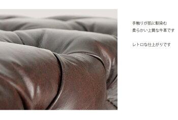 オットマンソファ牛革張りカラー3色幅79奥行39高さ42ロードディグズビーヴィンテージ感ハンドメイドアッシュウッド素材感ステッチ鋲デザインHALOLORDDIGSBYSMALLOTTOMANアスプルンドASPLUNDインテリア家具送料無料