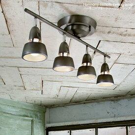 シーリングランプ 4灯 カラー5色 リモコン付き スポットライト 照明 寝室 和洋室 北欧 リビング 天井照明 ベーシック シンプル モダン Harmony-remote ceiling lamp ハーモニーリモートシーリングランプ アートワークスタジオ インテリア 照明 送料無料 ヴィヴェンティエ