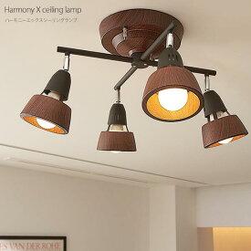 シーリングランプ 4灯 カラー5色 リモコン付き スポットライト 照明 寝室 和室 洋室 北欧 リビング 天井照明 ベーシック シンプル モダン Harmony X ceiling lamp ハーモニーエックスシーリングランプ アートワークスタジオ インテリア 照明 送料無料 ヴィヴェンティエ