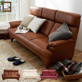 2Pソファ カラー3色 牛革張り 幅150 ハイバック 2人掛けソファ sofa ソファ クリーム ワインレッド ブラウン リビング 家具 シンプル デザイン cozy コージー 開梱設置 送料無料 ヴィヴェンティエ