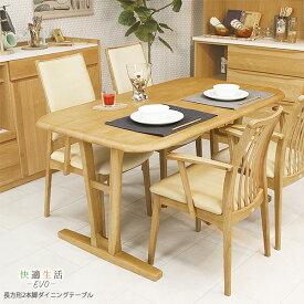 ダイニングテーブル 幅160 奥行85 カラー2色 長方形 テーブル 2本脚 無垢材 サイズオーダー 作業台 ナチュラル シンプル デザイン 快適生活 EVO エボ インテリア 家具 雑貨 セール 送料無料 ヴィヴェンティエ