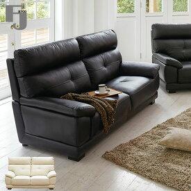 2Pソファ カラー2色 牛革張り 幅161 ハイバック 2人掛けソファ sofa ソファ クリーム ワインレッド ブラウン リビング 家具 シンプル デザイン FJ-8700 開梱設置 送料無料 ヴィヴェンティエ