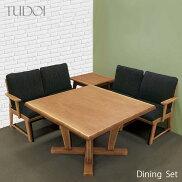 ダイニングテーブル7点セット幅110cmラバーウッド集いつどいテーブル/コーナーテーブル/チェア/アーム開梱設置サービス付き