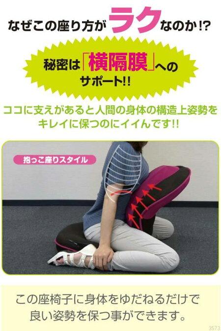 座椅子リクライニング腰痛ハイバッククッション姿勢背筋ラク肉厚ストレッチ骨盤疲れにくいお手入れ簡単通気性もふもふ[背筋がGUUUN美姿勢座椅子]