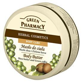 グリーンファーマシー Elfa Pharm Green Pharmacy Body Butter ボディバター Shea Butter and Green