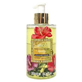 ルディ RUDY リキッドソープ ハイビスカス RUDY Nature&Arome SERIES Hibiscus ハンドソープ 30912004
