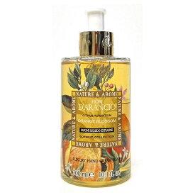 ルディ RUDY リキッドソープ オレンジブロッサム RUDY Nature&Arome SERIES Orange Blossom ハンドソープ 30912005