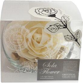 ソラフラワー Sola Flower Glass Bowl グラスボウル Precious Rose プレシャスローズ