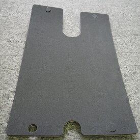 スノースクート Antislip Pad Style-G black vog657