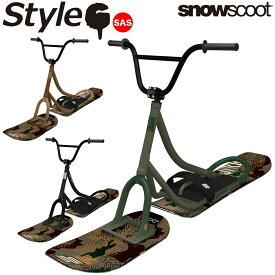 【今だけソールカバープレゼント】スノースクート SNOWSCOOT フリーライドモデル STYLE-G スタイルジー ウィンタースポーツ ジックジャパン JykK Japan