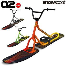 【今だけソールカバープレゼント】スノースクート SNOWSCOOT 全てのフィールドを楽しむ最軽量オールラウンドモデル STYLE-A2 スタイル エー ツゥー ウィンタースポーツ ジックジャパン JykK Japan