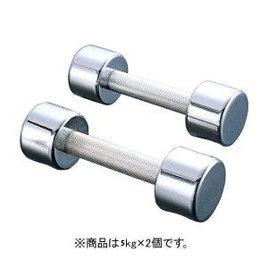 DANNO ダンノ クロームアレー D-384 5kg ウエイトトレーニング ダンベル 筋トレ 家トレ 【代引不可】