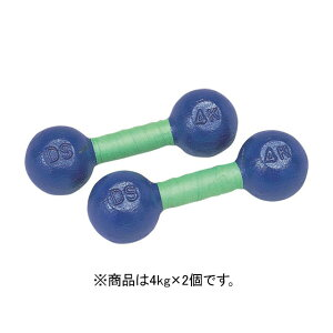 DANNO 松山 鉄アレー 4kg D-807 松山 家トレ 【代引不可】