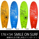 Smileonsurf 176 1