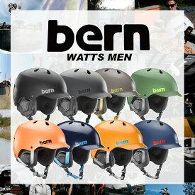 【期間限定!ポイント10倍】BERN (バーン) WATTS DELUXE ヘルメット メンズ ウィンター モデル HARD HAT アクションスポーツ